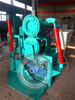 Automatic Waste Tire Cutting Machine