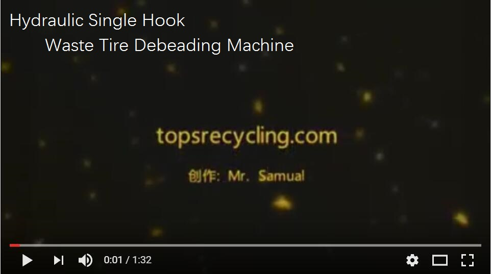 Hydraulic Single Hook Waste Tire Debeading Machine.jpg