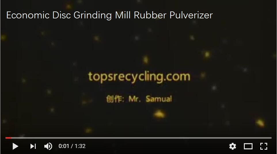 Economic Disc Grinding Mill Rubber Pulverizer.jpg