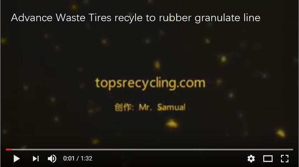 Advance Waste Tires recyle to rubber granulate line.jpg