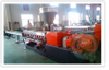 PET Pelletizing Machine