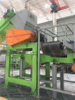 Fully Automatic Waste Tyre Recycling to Rubber Mulch Plant